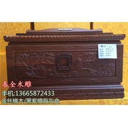 东阳骨灰盒|东阳骨灰盒|春全骨灰盒图片