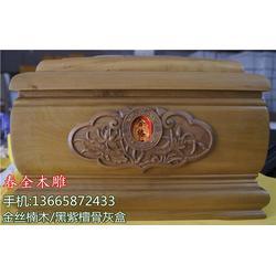 黑檀骨灰盒供应厂家、河北黑檀骨灰盒、春全骨灰盒简单精致图片