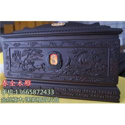 浙江骨灰盒,【春全骨灰盒】质量好,骨灰盒定做厂家图片