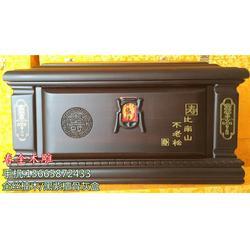 木雕骨灰盒定制_河北木雕骨灰盒_【春全骨灰盒】图片