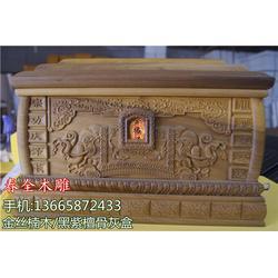 骨灰盒采购,房山区骨灰盒,春全骨灰盒(查看)图片