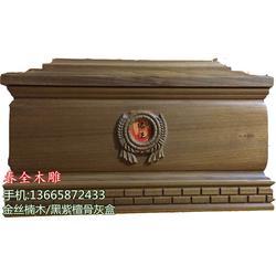 怀柔区骨灰盒、春全骨灰盒有口皆碑、骨灰盒生产图片
