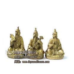 铜雕三清像供应厂家选渡缘雕塑 铜佛像图片