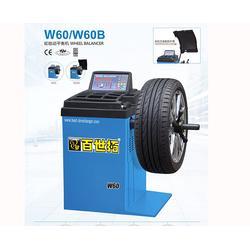 长氏机电设备(图),全自动平衡机,合肥平衡机图片