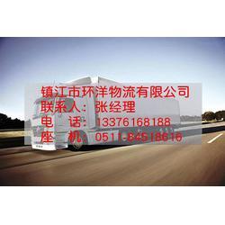 镇江物流中心_镇江物流_镇江环洋物流公司图片