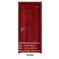 整体家居厂,整体家居,金隆福木门价优物美图片