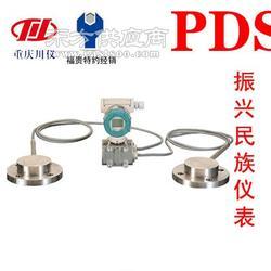 PDS463H-1FS2EC3-D1DN液位变送器川仪PDS压力变送器PDS463H-1FS2EC3-D1DN福贵科技图片