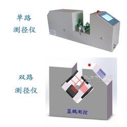 藍鵬測控熱銷線纜測徑儀 高性價比測徑儀 可定制圖片
