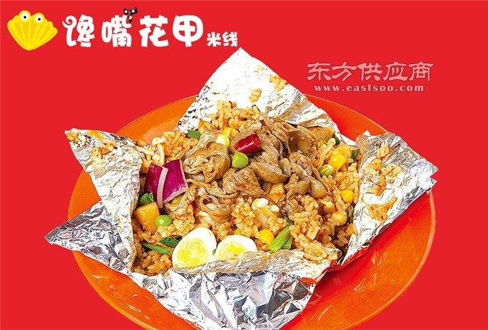馋嘴花甲米线加盟费、馋嘴花甲米线(在线咨询)、上海花甲米线图片