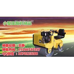 薄利多销小型振动压路机 方向盘式地面压实机 一吨小型压路机厂家图片