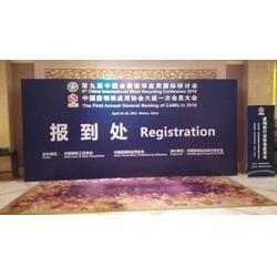 广州会场布置-天艺博采(优质商家)专业会议会场布置图片
