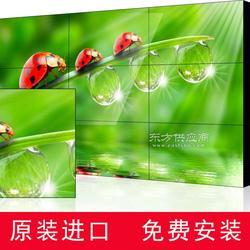 三星19寸液晶监视器监控显示器厂家直销图片