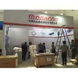 北京展览搭建设计,北京展览搭建,天艺博采(图)图片