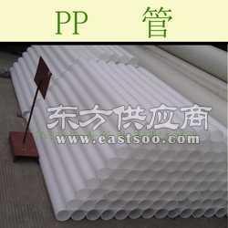 厂家供应优质PP管 耐高压寿命长 防静电聚丙烯管 无毒无味 高强度图片