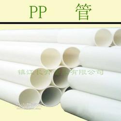 厂家直销 PP耐酸碱防腐蚀成型管 规格齐全 大小口径增强挤出图片