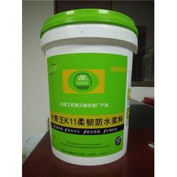 k11通用型防水浆料、大奇王绿色环保图片