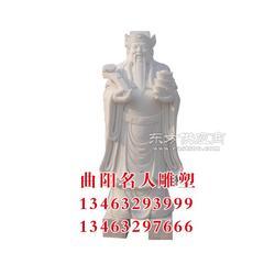 石雕财神_石雕厂家图片