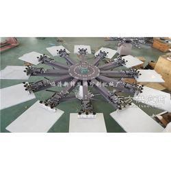 十二色双轮转印花机 针织品套色印花 毛巾 布料 背包等手动丝印机图片