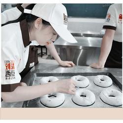 西点培训学校、刘清烘焙培训、浙江西点培训学校图片