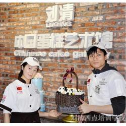 刘清烘焙培训-西点培训学校-清远西点培训学校图片