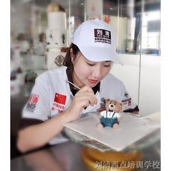 刘清西点培训(图)_梅州西点培训学校_西点培训学校图片