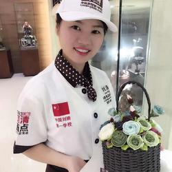 蛋糕培训学校、刘清西点培训(在线咨询)、云南蛋糕培训学校图片