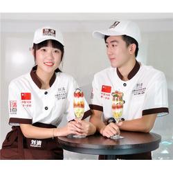蛋糕培训学校、刘清西点培训、云浮蛋糕培训学校图片