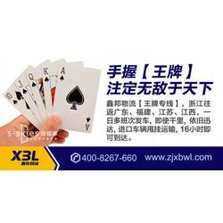 龙湾物流托运_物流托运_鑫邦物流加盟(优质商家)图片