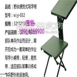 厂家直销 供应士兵学习休闲折叠椅写字椅图片