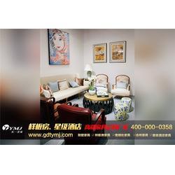 天一美家品牌(图)|广州温泉家具定制|家具定制图片