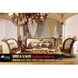 星级酒店家具,天一美家(在线咨询),星级酒店家具网图片