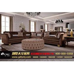 样板间沙发|沙发|酒店沙发十大品牌,天一美家(查看)图片