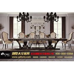 高 档实木餐桌家具、高 档实木餐桌、天一美家家具图片