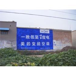 墙体广告公司_张家口墙体广告_河北品盛(查看)图片