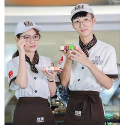 刘清西点(图),安微蛋糕培训学校,蛋糕培训学校图片
