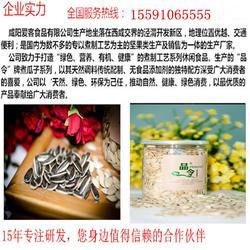 南瓜子品牌,【品令瓜子】,陕西南瓜子图片