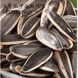 宝鸡南瓜子-品令食品炒货-五香南瓜子图片
