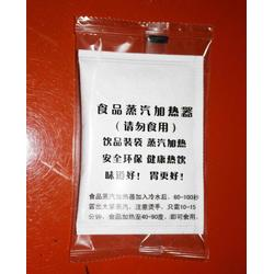 发热包技术_永新县发热包_蒸食宝自热包工厂图片