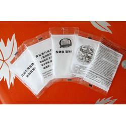 蒸食宝自热包 自热米饭 发热包-于都县发热包图片