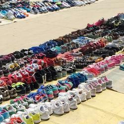 辉子旧鞋出口厂家收起散落的珍珠图片