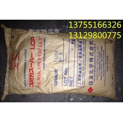 LCP 日本住友化学 E6807LHF B 液晶聚合物图片