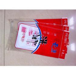 旋风印刷——可定做(图)|opp塑料袋|opp塑料袋图片