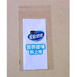 澳门金沙娱乐平台促销袋哪家好|东硕塑料——高品质|澳门金沙娱乐平台促销袋