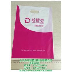 pe袋供应商优质商家图片