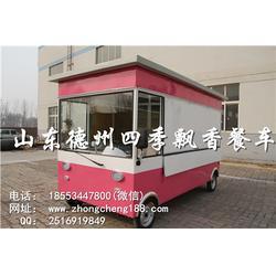 四季飘香餐车_鹰潭餐车_电动四轮餐车图片