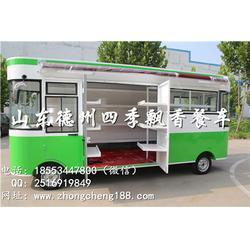 四季飘香餐车(多图)|早餐车|甘南藏族自治州餐车图片