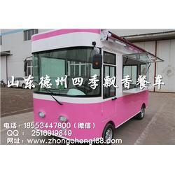四季飘香餐车(多图)|凉菜餐车|滨州餐车图片