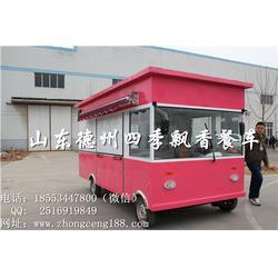 宿迁早餐车|四季飘香餐车(优质商家)|多功能电动早餐车图片