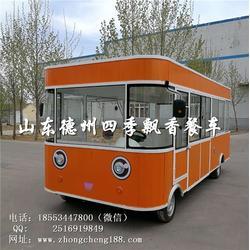 渭南早餐车,四季飘香餐车,电动早餐车图片