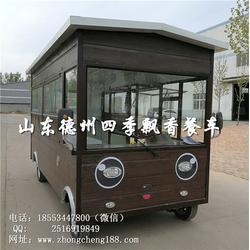油炸餐车|苏州餐车|四季飘香餐车(查看)图片